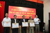 TP Vinh, Nghệ An: Tổng kết công tác DS – KHHGĐ năm 2015
