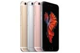 """Có nên bán iPhone 6 """"thường"""" để mua iPhone 6s?"""