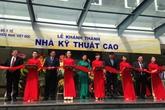 BV Việt Đức khánh thành tòa nhà kỹ thuật cao
