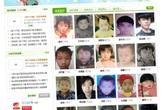 Nạn bắt cóc trẻ em trầm trọng ở Trung Quốc