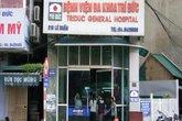 Bất ngờ về nhân sự tham gia phẫu thuật cho 2 bệnh nhân tử vong ở BV Trí Đức