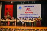 Hà Nội: Quận Hoàn Kiếm tổ chức Hội nghị kỷ niệm 55 năm ngày truyền thống công tác DS-KHHGĐ