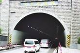 Đường hầm quay ngược thời gian kỳ lạ