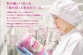 Cách chọn mua sữa nội địa Nhật chính hãng