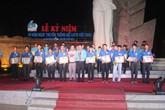 Tân Hiệp Phát đồng hành kỷ niệm ngày truyền thống Hội Liên hiệp Thanh niên Việt Nam