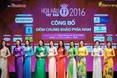 """Chuyên gia Sắc Ngọc Khang """"chăm sóc"""" da cho thí sinh hoa hậu Việt Nam 2016"""