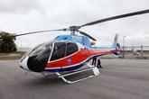 Thủ tướng chỉ đạo điều tra vụ rơi trực thăng ở Bà Rịa - Vũng Tàu