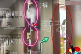 Lưu Khải Uy tiếp tục lộ clip lén lút lúc nửa đêm với sao nữ