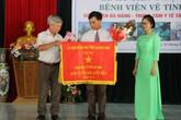 Quảng Nam có bệnh viện vệ tinh tuyến huyện đầu tiên