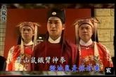 """Tuổi xế chiều phải đóng phim cấp 3, làm ở hộp đêm của sao """"Bao Thanh Thiên"""""""
