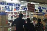 Hà Nội: Áp dụng tăng viện phí cho người không có BHYT từ tháng 8/2017