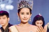 Danh hiệu Hoa hậu Đại dương 2017 có thể bị xem xét