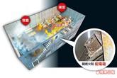 Nhà của 6 công nhân Việt chết cháy ở Đài Loan xây trái phép