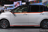 Ô tô cỡ nhỏ của Nhật giá chỉ 296 triệu đồng