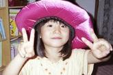Vụ án rúng động Nhật Bản: Bé gái 7 tuổi bị hãm hiếp được phát hiện trong thùng giấy ở bãi đất hoang