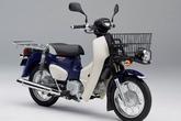 Honda Super Cub là mẫu xe gắn máy bán chạy nhất mọi thời đại