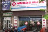 Hà Nội: Phòng khám ĐK Á Châu bị thu hồi giấy phép hoạt động khám chữa bệnh