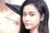 Trương Quỳnh Anh chính thức lên tiếng sau khi tin ly hôn bị phát tán