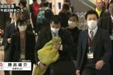 Ước nguyện của người bố đau khổ trong đám tang bé gái Việt bị sát hại ở Nhật