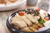Cách nấu gà siêu ngon cực hợp cho những ngày thời tiết se lạnh