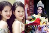 Mối quan hệ gây bất ngờ giữa Hoa hậu Trái đất 2018 và Ngọc Trinh