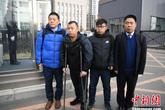 Người đàn ông Trung Quốc ngồi tù oan suốt 23 năm: Ra tù với cơ thể bệnh tật, mẹ chết, vợ đã tái hôn