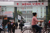 Danh sách 4 bệnh viện công lập lần đầu tiên có chủ tịch hội đồng quản lý