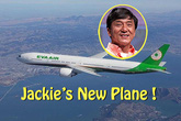 Thành Long bị chỉ trích vì vung tiền tậu máy bay mới nhưng bỏ bê 'con rơi'