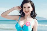 Tối mai, Hoa hậu Việt Nam 2018 có bất ngờ như hồi Kỳ Duyên, Mỹ Linh?