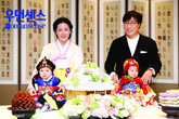 Sau 9 năm kết hôn, Lee Young Ae bất ngờ tiết lộ địa vị khủng của chồng doanh nhân Mỹ gốc Hàn