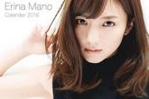 Những bóng hồng cực sexy, nóng bỏng của các cầu thủ Nhật Bản, toàn là diễn viên, người mẫu nội y nổi tiếng xinh đẹp