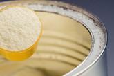 Khuẩn có trong sản phẩm dinh dưỡng công thức của Pháp khiến Bộ Y tế thu hồi khẩn gây hại cỡ nào?