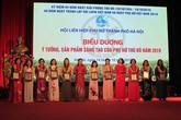 Ngày hội phụ nữ Thủ đô sáng tạo khởi nghiệp: Lan tỏa thông điệp sáng tạo của phụ nữ