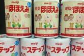 Đáng ngờ, món hàng made in Japan về Việt Nam rẻ hơn bên Nhật