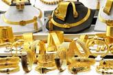 Giá vàng hôm nay 24/11: Kết thúc tuần giảm giá với những dự báo vàng có thể tăng mạnh vào tuần tới