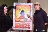 Châu Tinh Trì và dàn sao 'Vua hài kịch' sau 20 năm