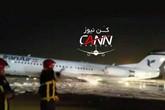 Máy bay chở 100 khách bốc cháy tại sân bay