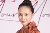 Hoa hậu Trương Hồ Phương Nga bất ngờ xuất hiện tại sự kiện ở Hà Nội