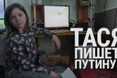 Cô bé viết thư cho Tổng thống Putin kể cuộc sống nghèo khổ và nhận được ngôi nhà trong mơ