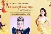 Sở VH-TT&DL Vĩnh Phúc lên tiếng về việc cấp phép tổ chức chương trình trao giải 'Nữ hoàng thương hiệu Việt Nam 2019'