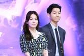Tiết lộ thời gian Song Joong Ki và Song Hye Kyo chính thức chia tay và sự biến mất bất thường của 'đằng trai'