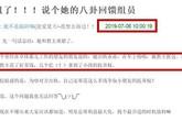 Rộ tin Angela Baby ngoại tình với đồng nghiệp 'Running Man', bị Huỳnh Hiểu Minh bắt quả tang ngay tại hiện trường