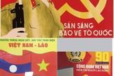 Hàng loạt tác phẩm tranh cổ động đoạt giải tại cuộc thi về ngành Công đoàn Việt Nam dính nghi án đạo, nhái