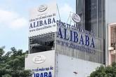 Bài học Alibaba