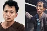Công bố lời khai của nhóm nghi phạm giam giữ, hãm hiếp, sát hại nữ sinh giao gà ngày 30 Tết