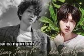Song Joong Ki - Ahn Jae Hyun và câu chuyện hậu ly hôn: Nơi lạnh nhất không phải Nam Cực mà trái tim của gã đàn ông đã cạn tình