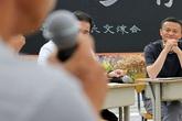 Thầy giáo tiếng Anh quê nghèo thành tỷ phú