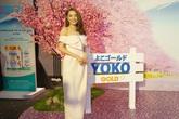 Chọn dưỡng chất tốt từ Nhật Bản, Nhã Phương tự tin khi lần đầu làm mẹ