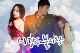"""Sao Việt """"đu trend"""" phim Hàn """"Hạ cánh nơi anh"""""""