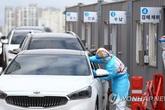 Hàn Quốc lấy mẫu xét nghiệm virus cho lái xe ngay trong ô tô của mình